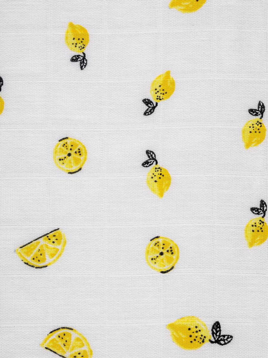 Limon Müslin Bezi